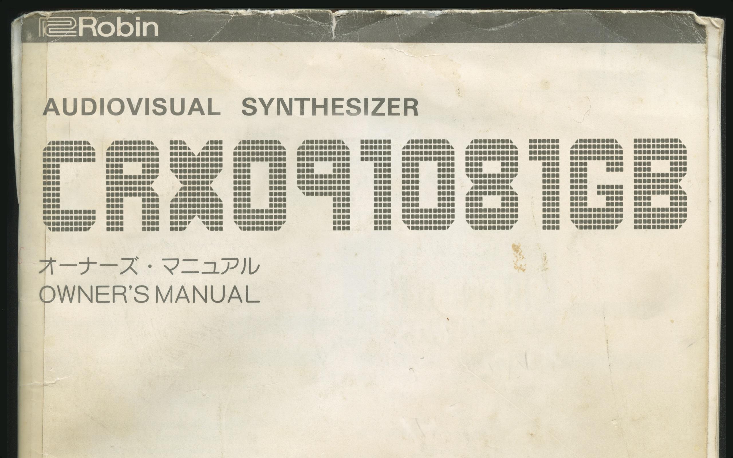 CRX091081GB Music Computer User Manual